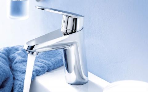 Mitigeur lavabo Eurodisc Cosmopolitan - GROHE
