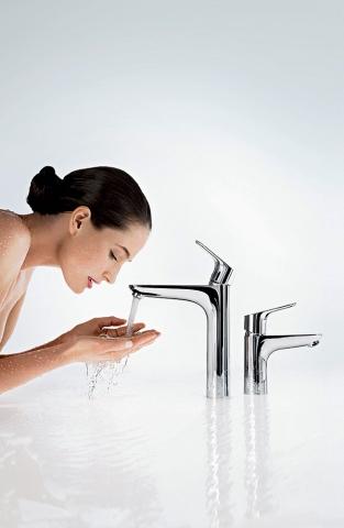 Mitigeur lavabo Focus - HANSGROHE